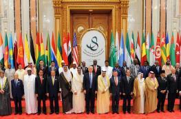 ماذا علّق العرب على موقف ترامب المرتقب حول القدس؟