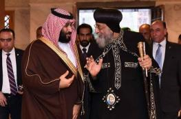 بدعوة من محمد بن سلمان.. أول قداس أرثوذكسي بالسعودية