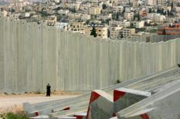 """العفو الدولية: """"إسرائيل"""" تواصل سياسة التمييز العنصري ضد الفلسطينيين"""
