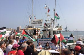 سفن كسر الحصار تواصل رحلتها الى غزة