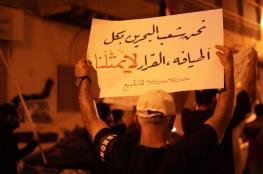 بسبب التطبيع.. السفارة الأمريكية بالبحرين تطالب رعاياها بتوخي الحذر