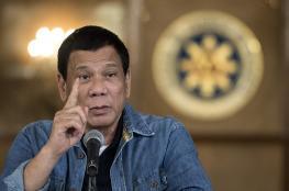 الرئيس الفلبيني: من يعتقد أن ترامب يمكنه أن يوقفني فهو مخطئ