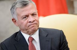 عاهل الأردن: مستعدون للمساهمة بإحياء مفاوضات سلام وفق حل الدولتين