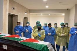 الخارجية: 97 وفاة و1605 إصابات بكورونا بين أبناء جالياتنا حول العالم