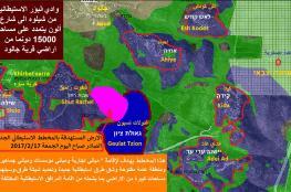 """مخطط صهيوني لمصادرة أراضٍ بـ""""جالود"""""""