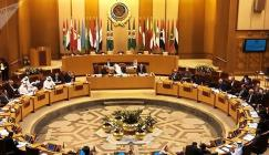 الجامعة-العربية