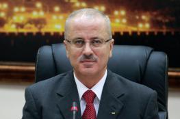 حكومة رامي الحمد لله: الاحتلال المستفيد من المسيرات ضد العقوبات في رام الله