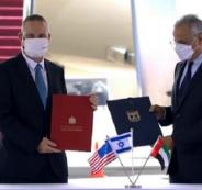 102-143453-the-uae-and-israel-sign-to-exempt-their-c_700x400