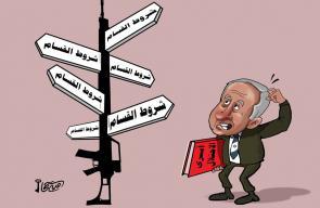 كاركاتير شروط القسام أمية جحا