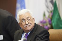 عباس لوفد إسرائيلي: أوقفتُ ربع الدعم عن غزة وسأوقفه بالكامل قريباً