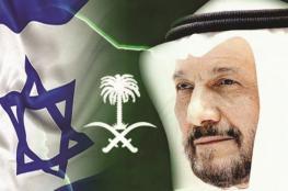 """لواء سعودي متقاعد يصف المقاومة الفلسطينية بـ """"الانتحار"""""""