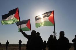 الفصائل الفلسطينية تجتمع 3 أكتوبر لتحديد مواعيد الانتخابات