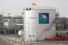 الكشف عن أهمية المنشآت النفطية السعودية المستهدفة