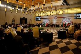 """القمة العربية بالأردن """"المكتوب مبين من عنوانه"""""""