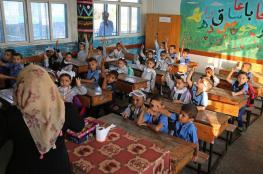 التعليم بغزة تعين 226 معلمًا ومرشدًا تربويًا استعدادا للعام الدراسي الجديد