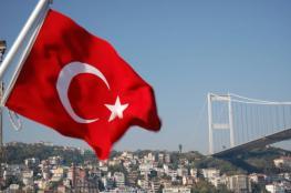 ما هي امتيازات الحصول على الإقامة التركية؟