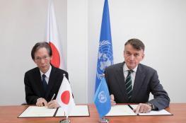 اليابان تتبرع بأكثر من 22,4 مليون دولار كمساعدات طارئة للاجئي فلسطين