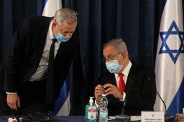"""تفاقم الخلافات بين الليكود و""""أزرق أبيض"""" وإلغاء جلسة حكومة الاحتلال الأسبوعية"""