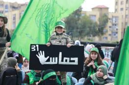 """خلال مهرجان الانطلاقة.. حماس: سنفصح عن أسرار وخفايا جديدة عن عملية """"حد السيف"""""""