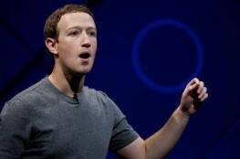 """صاحب """"فيسبوك"""" يدين """"تويتر"""" وينتصر لترامب!"""