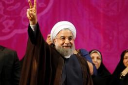 روحاني يوجه رسالة للسعودية .. ماذا قال فيها؟