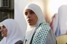 """مجلس النواب الأردني لـ""""شهاب"""": أحلام التميمي تدافع عن شعبها ولا يجوز إعادة محاكمتها"""