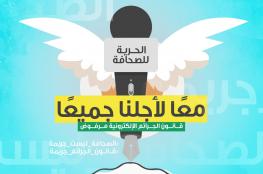 نشطاء.. قانون الجرائم الالكترونية «مرفوض»