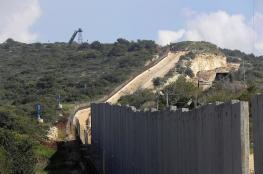 لبنان: سنواجه بناء الاحتلال الجدار في النقاط المتحفظ عليها عسكرياً