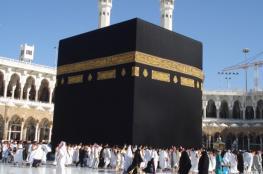 الشمس تتعامد على الكعبة المشرفة أول أيام رمضان