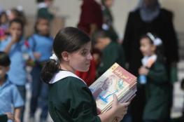 الاتحاد الأوروبي: لم نباشر بأي دراسة حول المنهاج الفلسطيني
