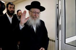 التحقيق مع نائب وزير إسرائيلي للاشتباه بالاعتداء الجنسي على الأطفال