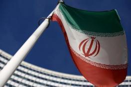 أردان: اتفاق نووي جديد بين واشنطن وطهران خلال أسابيع
