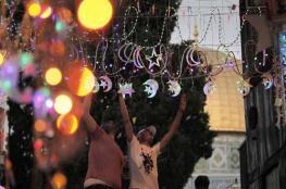 اللجنة الإدارية بغزة تحدد موعد إجازة عيد الفطر