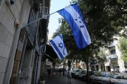 حمـ ـاس: نقل سفارة هندوراس إلى القدس مخالف للقانون الدولي