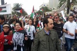 تونس تُحيي اليوم العالمي للتضامن مع الشعب الفلسطيني