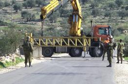 الاحتلال يواصل حصار بلدة عزون لليوم الثاني على التوالي
