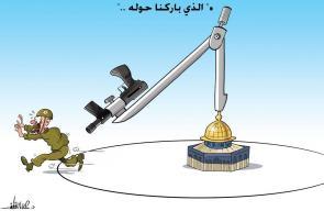 #كاريكاتير علاء اللقطة