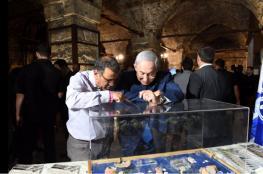 """نتنياهو يفي بوعده لمستوطني """"عمونا"""" بإقامة مستوطنة جديدة لهم في نابلس"""