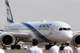 """وفد """"إسرائيلي"""" للقاهرة خلال أيام لمناقشة """"تبادل الأسرى"""""""