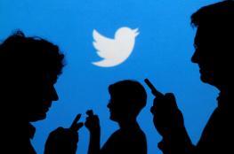 """""""تويتر"""" يغلق 4258 حسابا إماراتيا مختصا بالملفين القطري واليمني"""