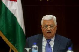 صحيفة لبنانية : حركة فتح تتستر على الإرهاب في عين الحلوة