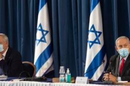 الخلافات تلغي الاجتماع الأسبوعي للحكومة الإسرائيلية