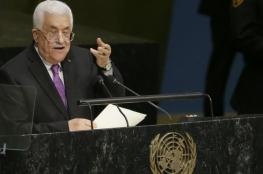 خطاب عباس.. صوت مرتفع ومطالب منخفضة