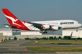"""يديعوت تزعم: الاستخبارات الإسرائيلية أحبطت تفجير طائرة في أستراليا من قبل """"داعش"""""""