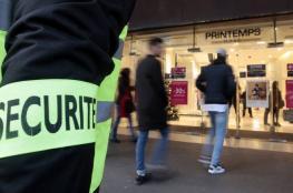 2 مليار$ خسائر مراكز التسوق الفرنسية في شهر بسبب احتجاجات السترات الصفراء