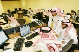 منع الشاي والقهوة داخل مكاتب الموظفين في وزارة سعودية