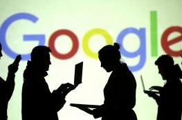 نيويورك تايمز: غوغل سيوقف التعاون بينه وبين البينتاغون!