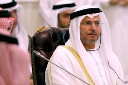 """قرقاش يُعلق على اعتذار """"عائض القرني"""" وهجومه على قطر وتركيا"""