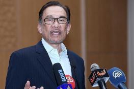 ماليزيا.. أنور إبراهيم يعلن حصوله على أغلبية برلمانية لتشكيل الحكومة