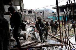 """الفلبين تعلن تحرير مدينة بعد أشهر من سيطرة تنظيم """" الدولة"""" عليها"""